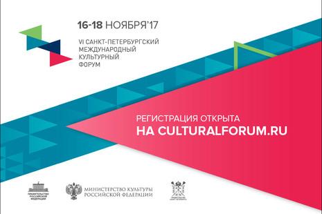 культурная программа 31 июль в санкт петерсбург