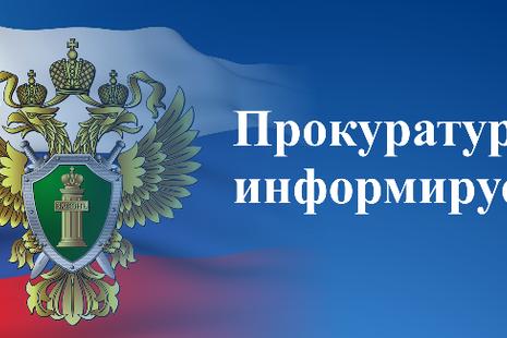 Регламент по загранпаспортам нового образца