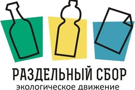 Сбор макулатуры в спб невский район где купить макулатуру оптом